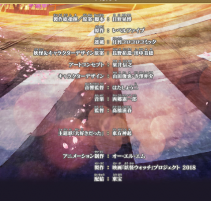 スクリーンショット (7216)