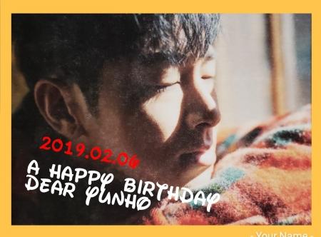ユノ誕生日 (2)