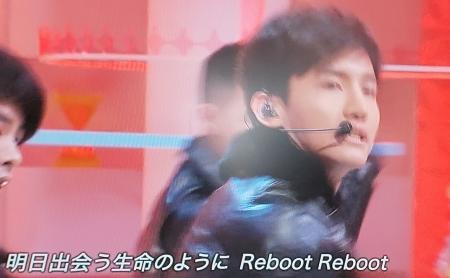 reboot (33)