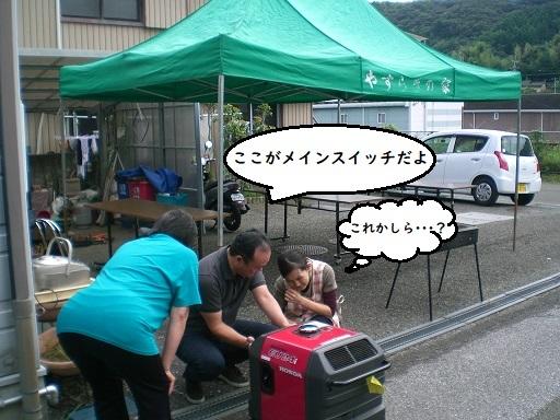 CIMG7288説明ちゅう
