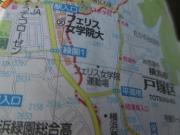 名瀬上 2019/5/3 9:40