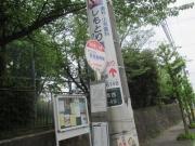 富岡第三公園 2019/5/3 11:31