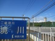 2019/8/11 境川