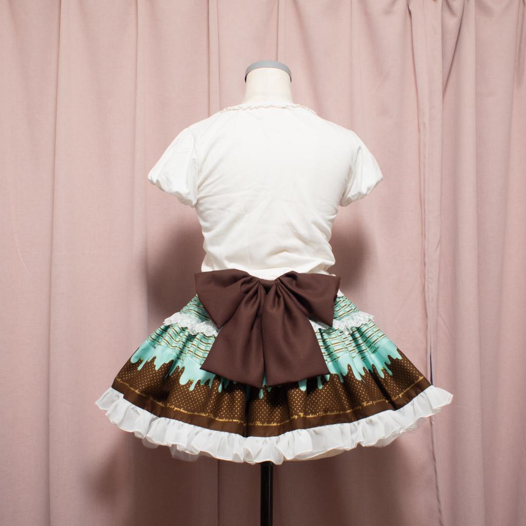 チョコミントサークルミニスカート