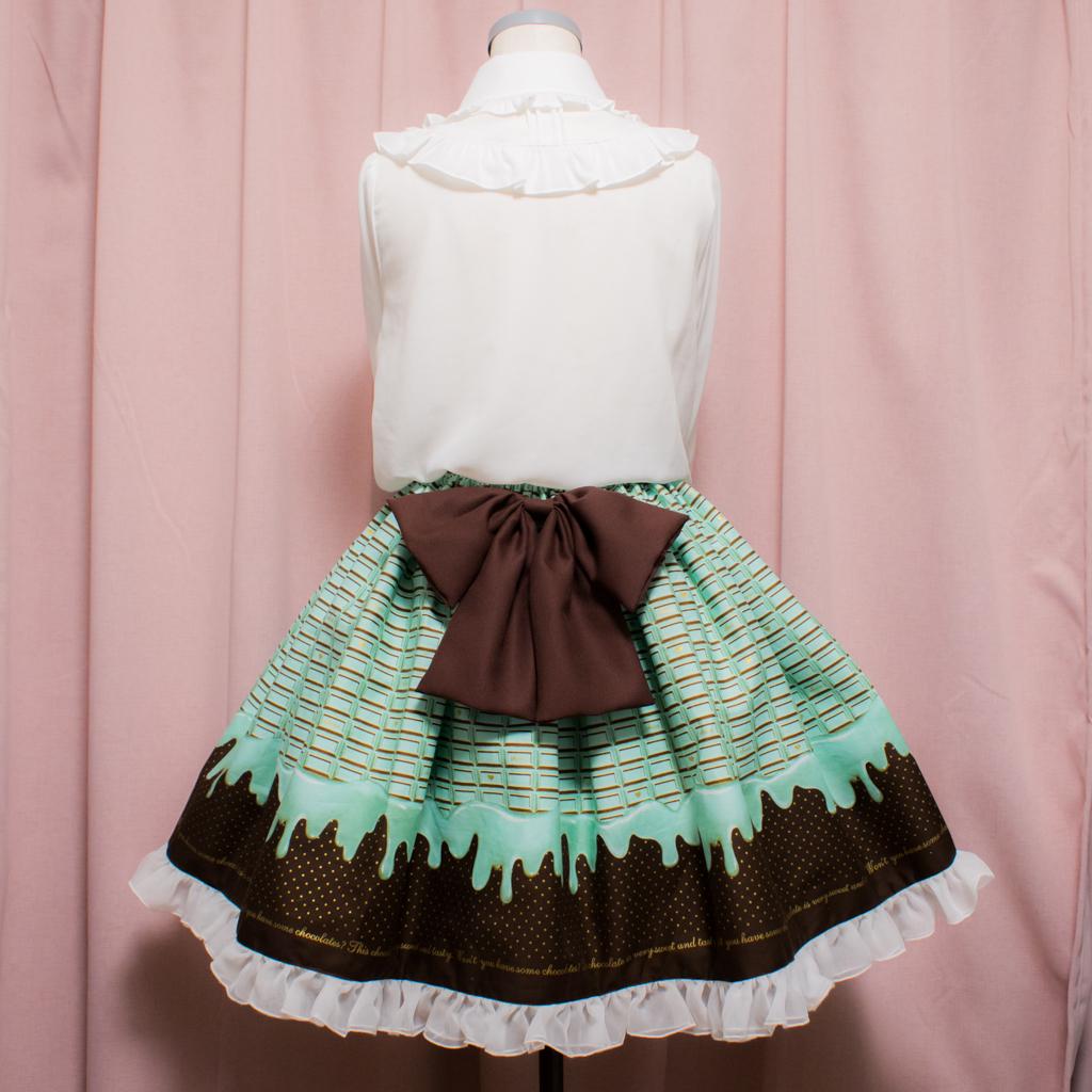 チョコミントスカート