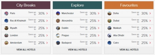 ヒルトンオーナーズ ヨーロッパ、中東、アフリカを対象にウィンターセールで25%OFF
