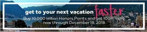 ヒルトンオナーズは、2018年12月18日までポイント購入で100%ボーナスポイント