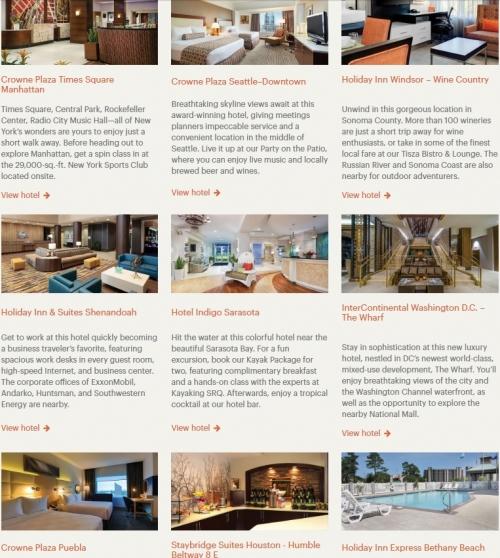IHGリワードクラブ ホテル限定で上級会員資格にもなる10000ポイントボーナスパッケージ1