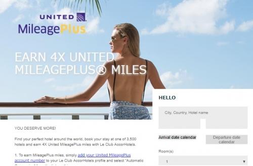 アコーホテルズの宿泊でユナイテッド航空のマイレージプラスのマイルが最大4倍マイルになるキャンペーン