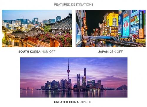 アコーホテルは日本、中華圏、韓国を対象に最大50%OFFセール
