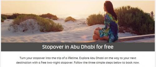 1中東のアブダビの滞在で2泊無料宿泊が出来ます。