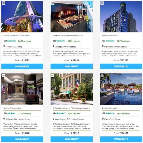 1アコーホテルで2019年9月30日までの北アメリカと中央アメリカの宿泊で最大35%OFF_ダブルポイント1