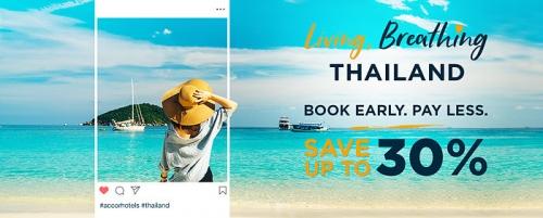 1アコーホテル タイでの宿泊で30%OFF 早期割引