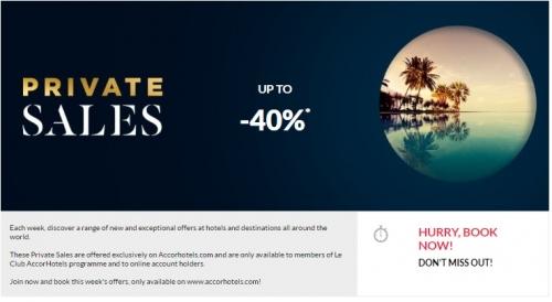 1アコーホテル(Le Club AccorHotels) Worldwideプライベートセール最大40%OFF