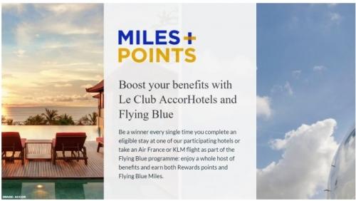 1ルクラブアコーホテルズとエールフランス-KLMフライングブルーが提携 マイル_ポイントパートナーシップ