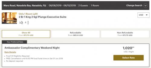 1インターコンチネンタル アンバサダー会員の週末無料宿泊券1