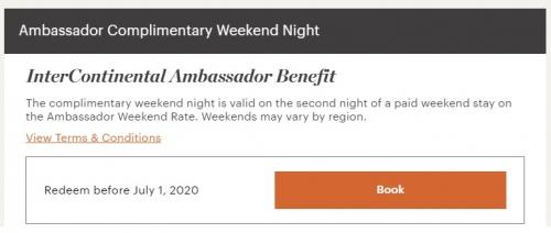 1インターコンチネンタル アンバサダー会員の週末無料宿泊券の使い方