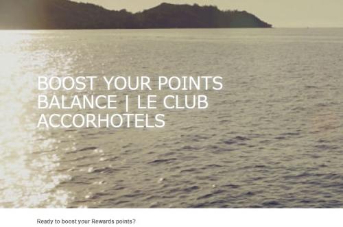 アコーホテル(Le Club AccorHotels)で3回の滞在で6,000ボーナスポイントキャンペーン