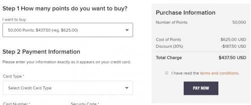 マリオットBonvoy ポイント購入で 30%OFF_購入限度ポイントが2倍キャンペーン1