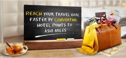 アジアマイルでホテルポイント移行で30%_ 8,000ボーナスマイルキャンペーン