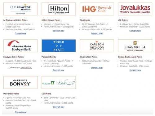 エティハド航空 ホテルポイントの移行で20%のボーナスを提供1