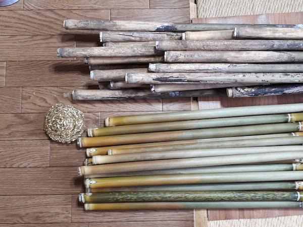竹のクリーニングアフター
