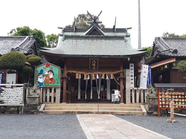 隅田八幡宮