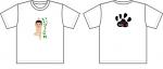 フラミ2019スタッフTシャツ完成見本mono