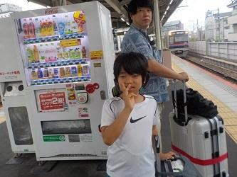 oohasi2018.jpg