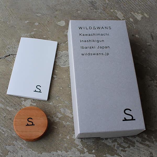 wildswans-a-1.jpg