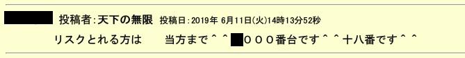 06_12_1.jpg