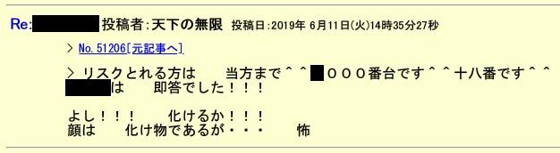 06_12_2.jpg