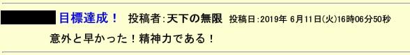 06_12_3.jpg
