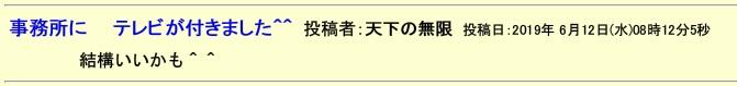 06_12_4.jpg