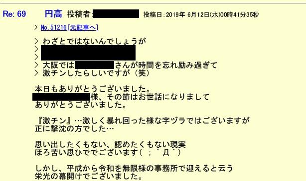 06_12_5.jpg