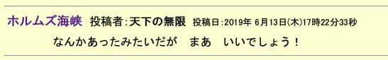 06_14_1.jpg
