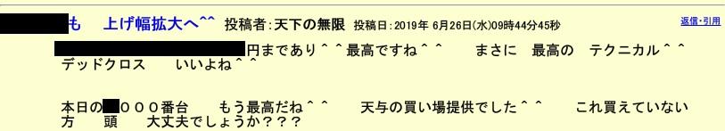 06_26_1.jpg