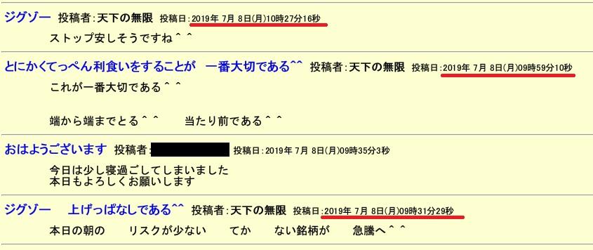 07_12.jpg