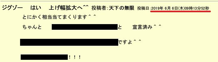 07_12_2.jpg