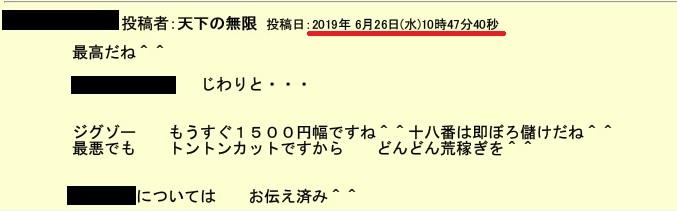 07_12_3.jpg