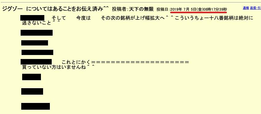 07_12_4.jpg