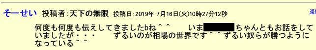 07_16_2.jpg