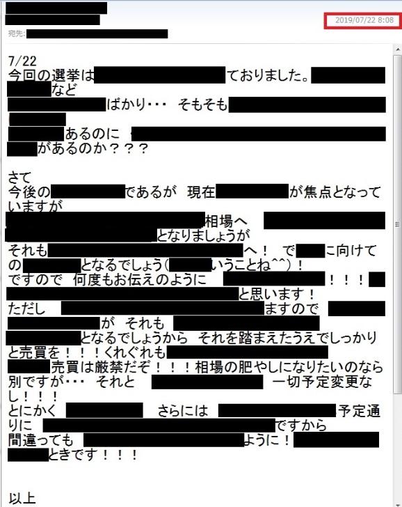07_22_1.jpg