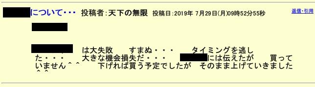 07_29.jpg