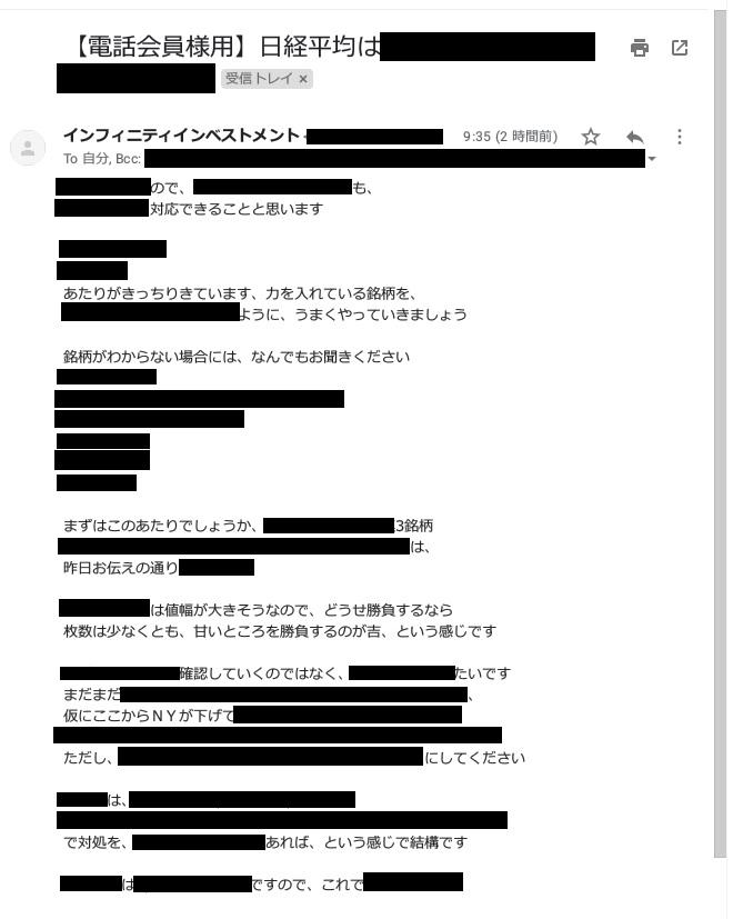 ブログ2018_11_06