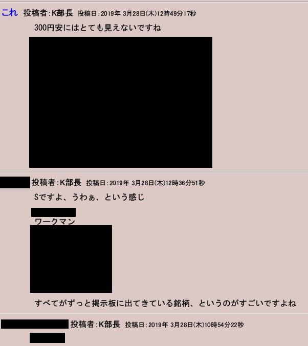 2019_03_28.jpg
