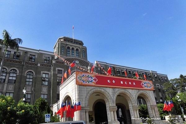 台湾司法大廈