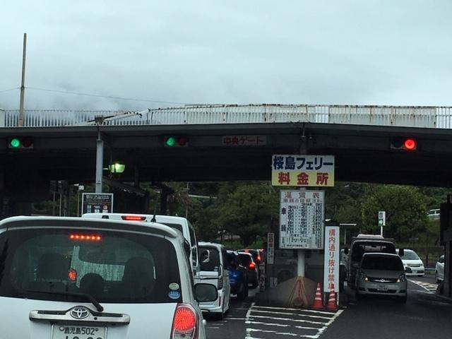 桜島フェリー