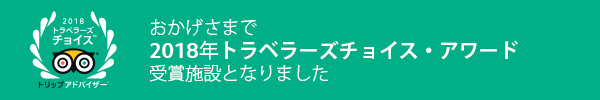 28464_TC_DA_Email_Banners_1_ja_JP.jpg
