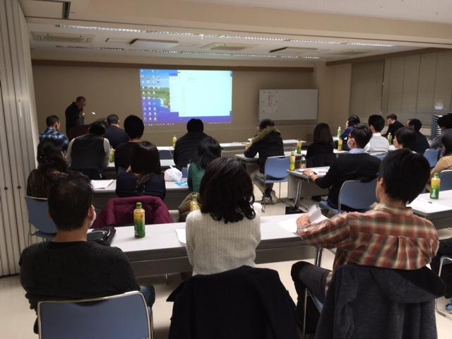 中期経営計画発表会12.15